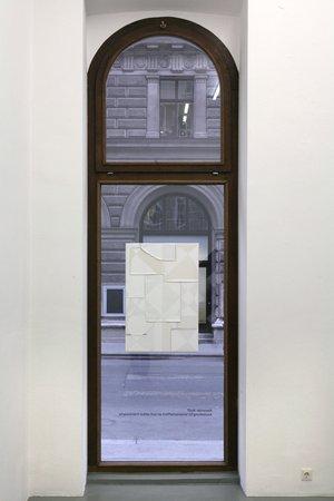Alexander Wolff: Ausstellung für leidenschaftlich an sich selbst Interessierte, 18.03. - 25.04.2009, Image 1