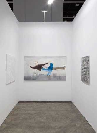 Thomas Bayrle, Gerald Domenig, Peter Kogler, Marzena Nowak, Katrin Plavcak, Mandla Reuter, Christina Zurfluh: Art Basel Hong Kong, 15–18.05.2014, Image 3